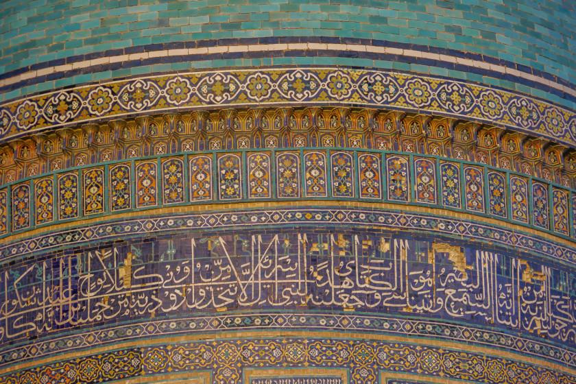 1209_usbekistan_P1050326